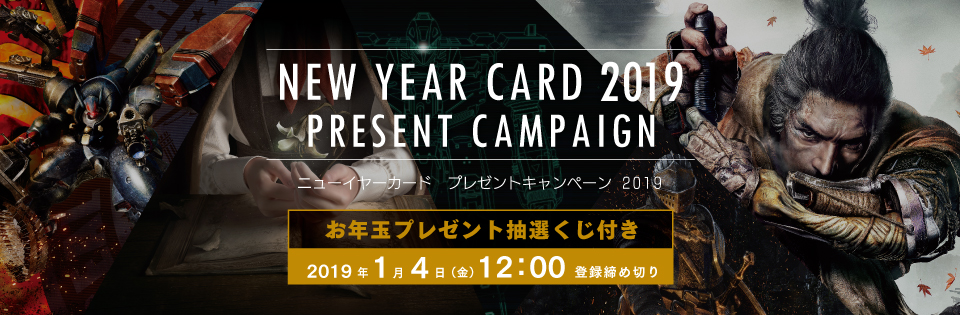 https://www2.fromsoftware.jp/greetingmail/nyc_2019/for_pc/static/img/pc_header_img.jpg
